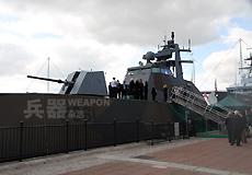 挪威风暴号隐身导弹艇