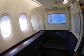 南航首架A380头等舱PTV