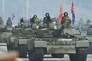 图集:朝鲜最新型主战坦克亮相