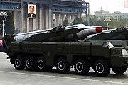 图集:朝鲜中程弹道导弹