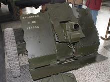 南京理工大学兵器博物馆