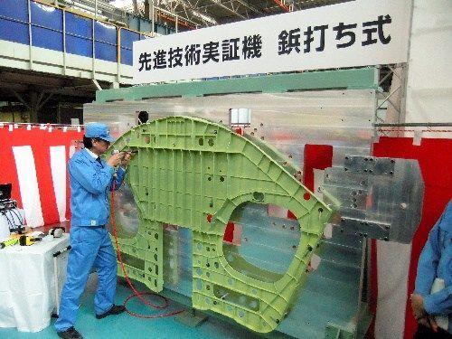 资料图:上个月末日本三菱重工开始第五代战机验证机组装工作。