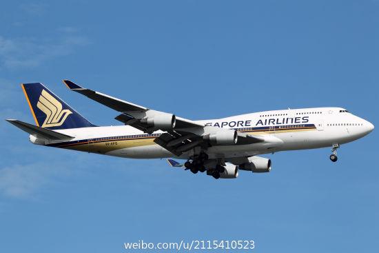 新加坡航空747-400型客机(摄影:@爱拍飞机的熊)