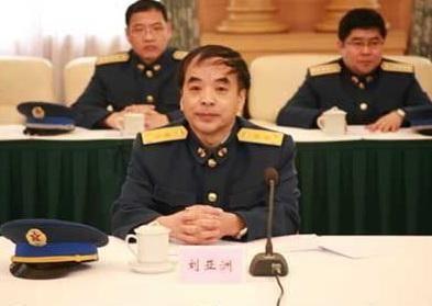 资料图:刘亚洲,中将军衔,中纪委委员,国防大学政委。