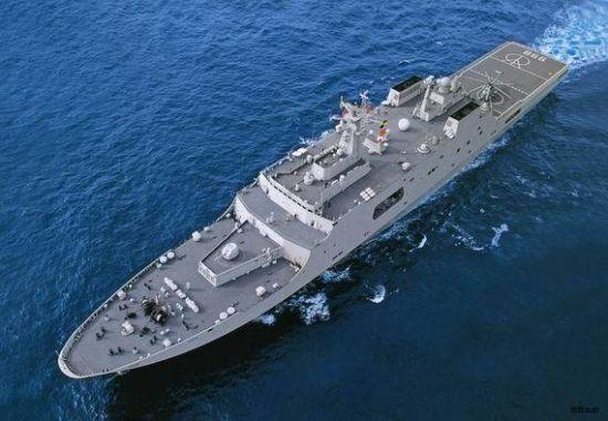 """资料图:中国海军071型船坞登陆舰""""井冈山""""号"""