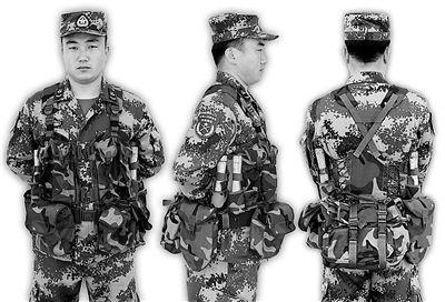 我军新型单兵战斗携行具