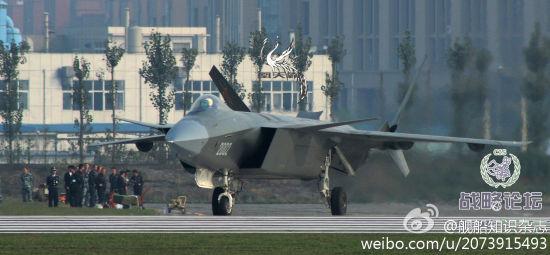 歼-20装备了新型有源相控阵雷达进行试飞