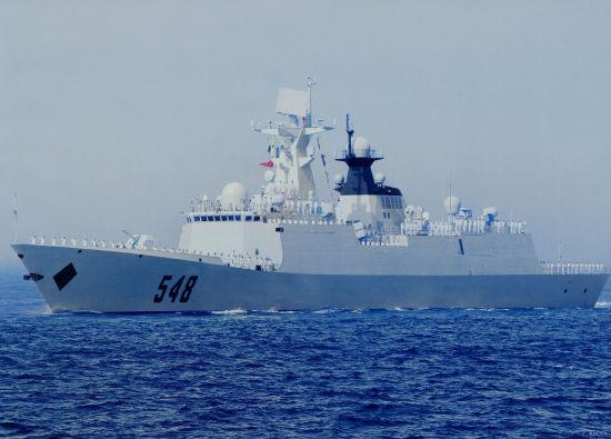 海军548号益阳舰