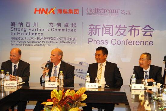 海航湾流(北京)技术服务有限公司开业发布会现场