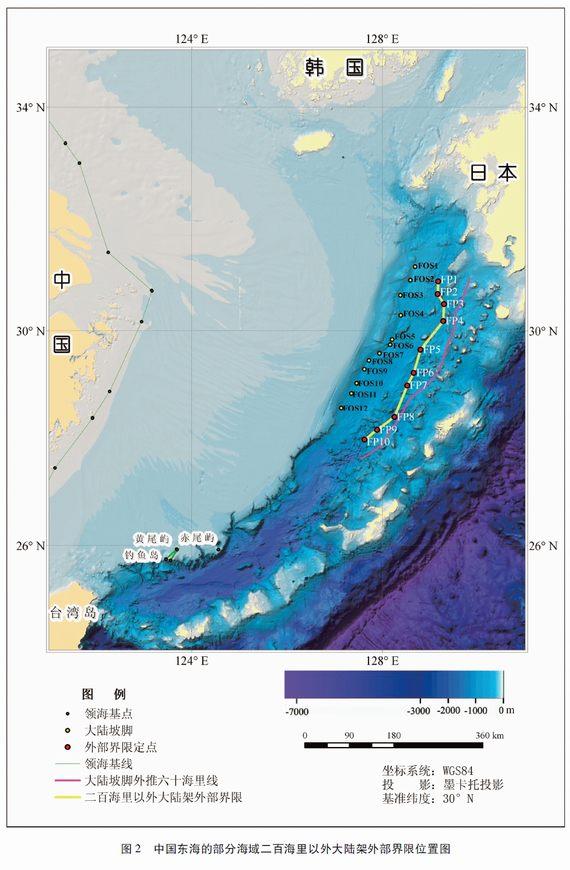 东海部分海域200海里外大陆架外部界限位置示意图