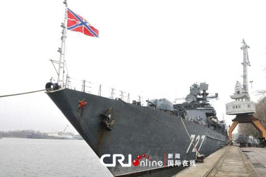 """资料图:波罗的海舰队主力战舰之一的""""智者亚罗斯拉夫""""号多功能护卫舰"""