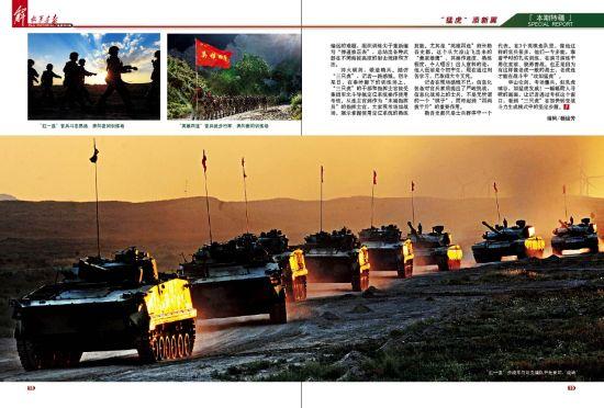 兰州军区机步旅装备我国最先进的99G坦克上青藏高原训练