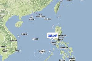 苏比克湾位置示意图