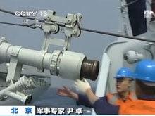 中俄参演舰艇海上进行交叉补给