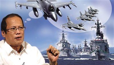 有了美国的撑腰打气,菲律宾总统阿基诺三世不断挑衅中国