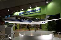 中国商飞公司展台