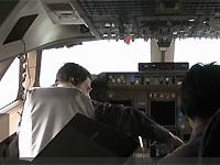 波音747-8洲际客机综合试验