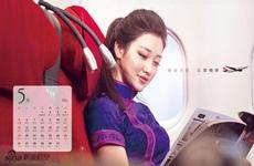 川航空姐 2013年5月
