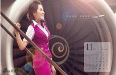 川航空姐 2013年11月