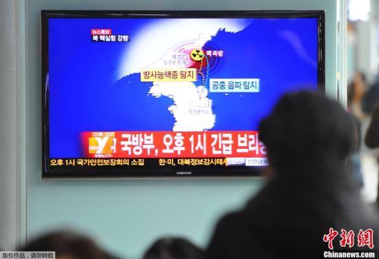 2月12日10时57分,朝鲜北纬41.3度,东经129.0度发生4.9级地震,震源深度0公里。