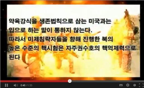 视频中被火焰吞噬的美军士兵。