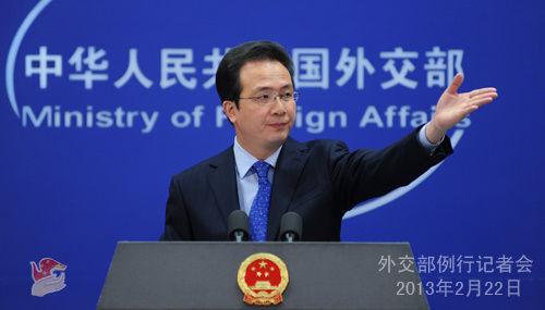 资料图:外交部发言人洪磊主持例行记者会