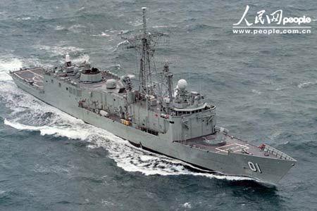 """澳大利亚""""阿德莱德""""级护卫舰"""