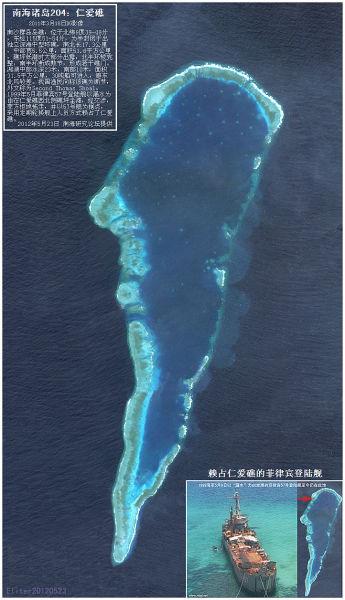 资料图:南沙仁爱礁