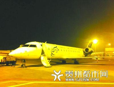华夏航空首架飞机服役7年后正式退役(图)