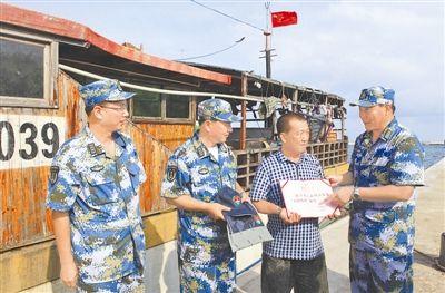 海军向渔民颁发证书