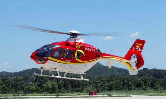 北京航展飞行组委会在北京八达岭机场采用首航直EC135邀请各界人士体验飞行,为本届北京航展飞行动态展及文化节预热。