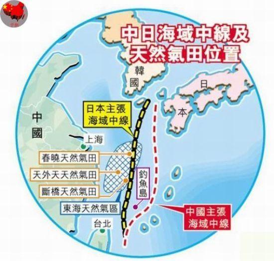 中日东海油气田争端位置示意图