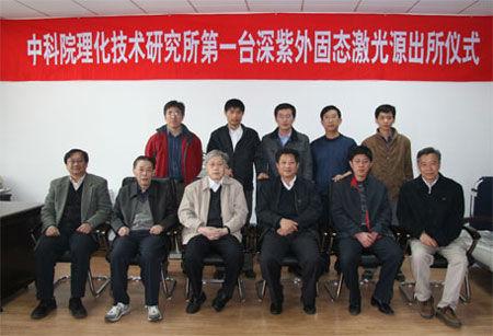 xinpujing 1