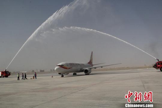 飞机降落后,机场进行首航仪式