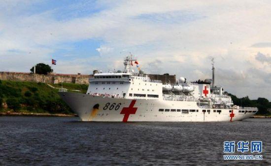 资料图:和平方舟号医院船