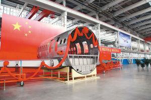 C919大型客机翼身组合体大部段成功下线 记者李媛 通讯员乔涛 摄