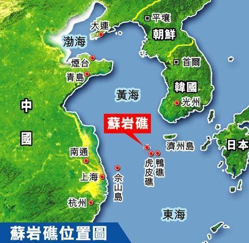 苏岩礁位置示意。(资料图)