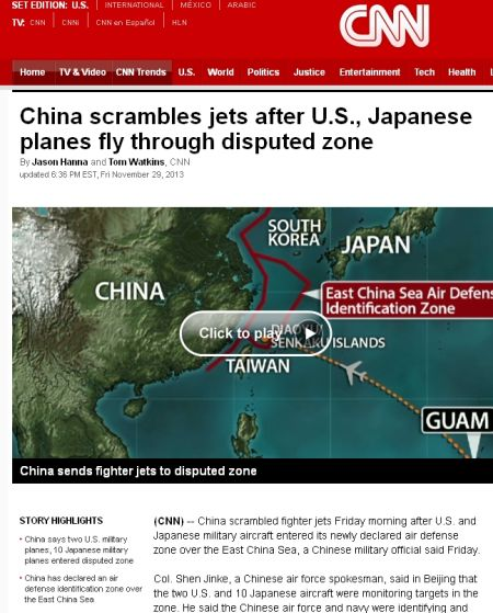 资料图:美国媒体报道的美国B52轰炸机闯入我防空识别区