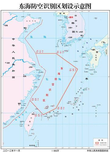 中国东海防空识别区示意图