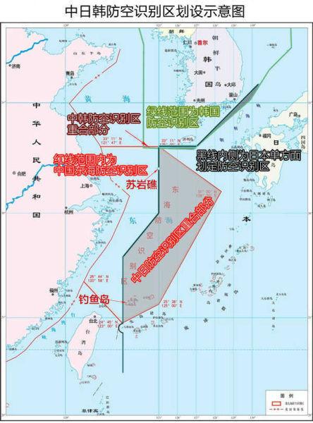 中日韩防空识别区示意图