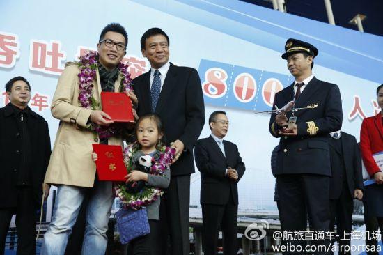上海机场集团总裁向旅客颁发第
