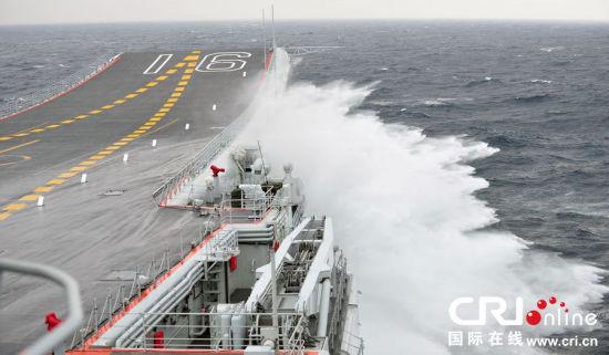 辽宁舰在南海试验