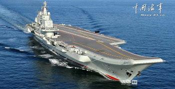 辽宁号航母进行海试 可搭载约50架各型飞机
