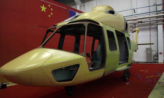 中国生产的直-15直升机机体完成下线