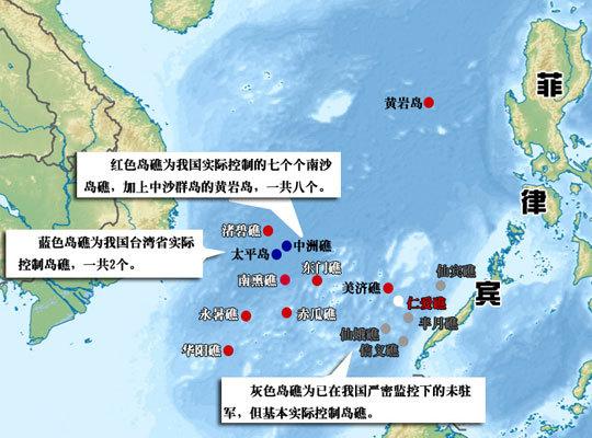 南沙群岛详图——各国驻军及机场建设版,点击看超级大图,越南占了