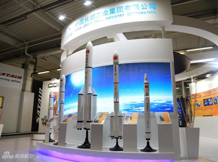 中国长城工业集团展台,展出了国产数款不同级别推力运载火箭与探空