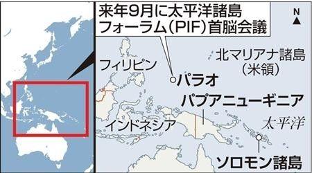 """资料图:日本首相安倍晋三30日决定,将从2014年起,在未来2年时间内完成对""""a href="""