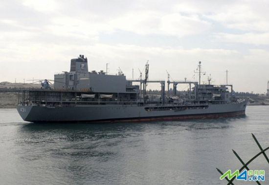 资料图:伊朗唯一一艘直升机母舰,可携带3架直升机。