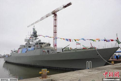 """资料图:伊朗新近下水的""""贾马兰""""号军舰"""