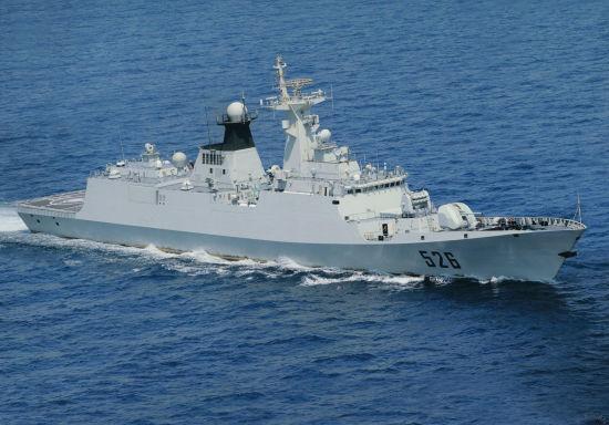 资料图:中国054护卫舰